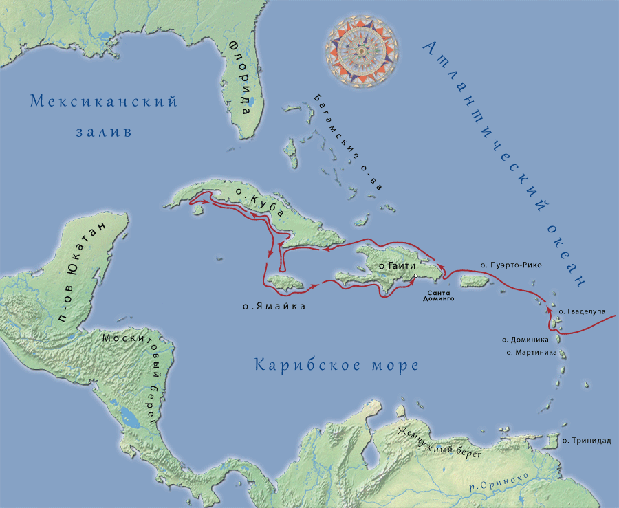 Колумба, 1493-1496 гг.